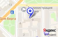 Схема проезда до компании МУП СЕРВИСНЫЙ ЦЕНТР ЖКХ в Сортавале