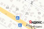 Схема проезда до компании На Каникулы в Одессе