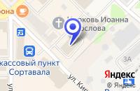 Схема проезда до компании МАНИКЮРНЫЙ САЛОН LARY в Сортавале