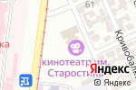 Схема проезда до компании Радуга в Одессе