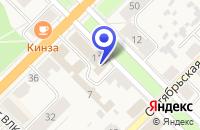 Схема проезда до компании САЛОН КРАСОТЫ ALTER EGO в Сортавале