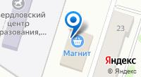 Компания Продуктовый магазин на ул. 2-й микрорайон на карте