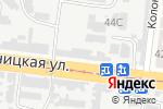 Схема проезда до компании CosmeticCompany в Одессе