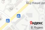 Схема проезда до компании Танго в Одессе