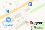 Схема проезда до компании Вереск в Романовке