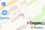 Схема проезда до компании КОРО в Романовке