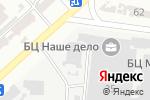 Схема проезда до компании Строительная компания в Одессе
