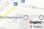 Схема проезда до компании Газобетоны Украины в Одессе