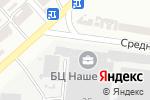 Схема проезда до компании Grand Travel в Одессе