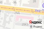 Схема проезда до компании Квадр в Одессе