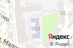 Схема проезда до компании Экипаж в Одессе