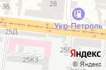 Схема проезда до компании Энергия в Одессе