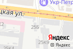 Схема проезда до компании Катран в Одессе