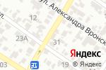 Схема проезда до компании Авто-СТО в Одессе