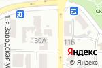 Схема проезда до компании Люкс в Одессе