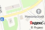 Схема проезда до компании Продуктовый магазин в Воейково