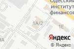 Схема проезда до компании 777 в Одессе
