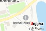 Схема проезда до компании Храм Святителя Николая в Воейково