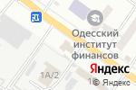 Схема проезда до компании Pizza & Grill в Одессе