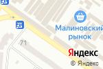 Схема проезда до компании LED Expert in UA в Одессе