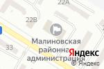 Схема проезда до компании Общественная приемная народного депутата Украины Чекиты Г.Л. в Одессе