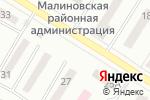 Схема проезда до компании Ферма в Одессе