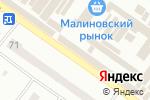 Схема проезда до компании Вена в Одессе