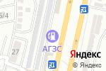 Схема проезда до компании АГЗС ЄГАЗ в Одессе