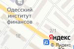 Схема проезда до компании Двин в Одессе