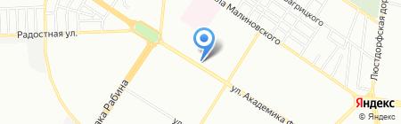 Кира фарм на карте Одессы