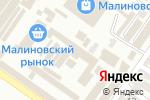 Схема проезда до компании Домашняя техника в Одессе