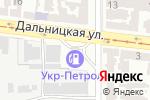 Схема проезда до компании АЗС Укр-Петроль в Одессе