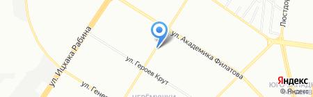 Мастерская чистки и реставрации пухо-перьевых изделий на карте Одессы