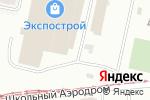 Схема проезда до компании Касмет в Одессе