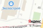 Схема проезда до компании Арт-Шат в Одессе