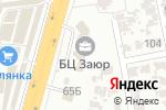Схема проезда до компании Мой офис в Одессе