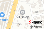 Схема проезда до компании Сервус Одесса в Одессе
