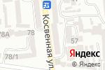 Схема проезда до компании Интернет-магазин в Одессе