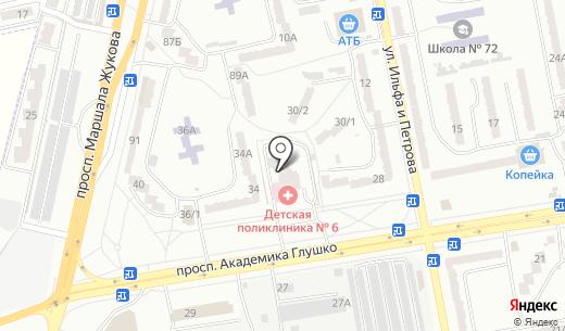 Madvy Clinic. Схема проезда в Одессе