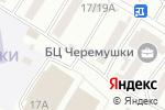Схема проезда до компании Центр бытовых услуг в Одессе