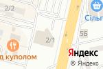 Схема проезда до компании Эмералд Моторс в Одессе