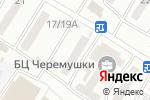 Схема проезда до компании Одесский государственный аграрный университет в Одессе