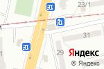 Схема проезда до компании Киоск по продаже молочных продуктов в Одессе