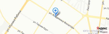 Сана-плюс на карте Одессы