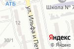 Схема проезда до компании Оранж в Одессе