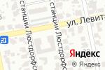 Схема проезда до компании Лампа в Одессе