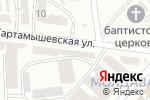 Схема проезда до компании FedEx в Одессе
