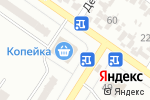 Схема проезда до компании Центр по ремонту мобильной техники в Одессе