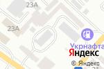 Схема проезда до компании Автопласт Сервис в Одессе