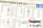 Схема проезда до компании Спецторг в Одессе
